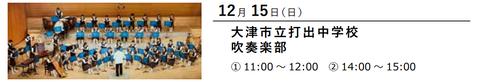 琵琶湖博物館b