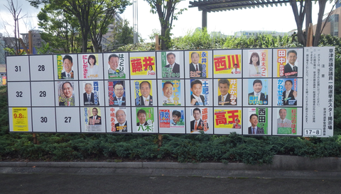草津市議会議員選挙a