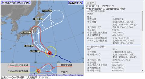 台風15号b