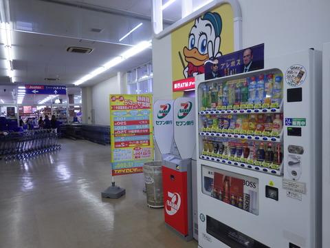 ハズイ西店_セブン銀行ATM