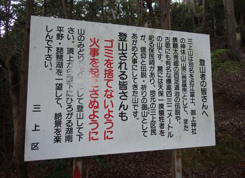 近江富士t