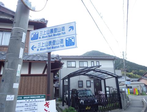 近江富士n