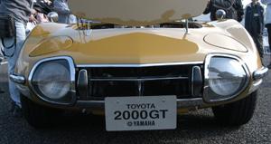 2000GT08