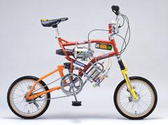 ジェット自転車