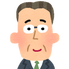 icon_business_man10[1]