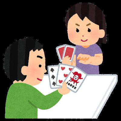game_trump_babanuki[1]