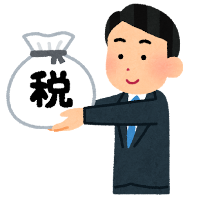 money_nouzei_man[1]