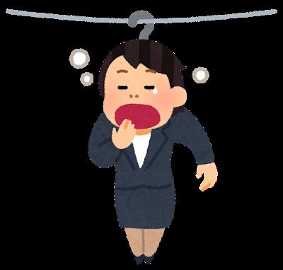 hosu_businesswoman_taikutsu[1]