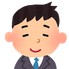 icon_business_man06[1]