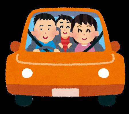 kazoku_driving[1]