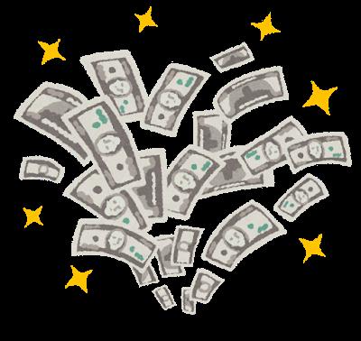 money_fueru_dollar[1]