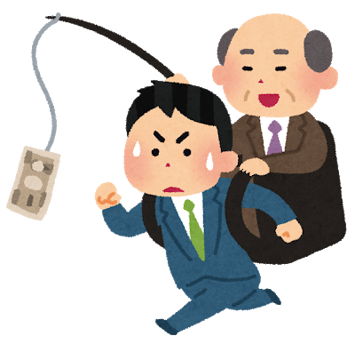 salaryman_money[1]