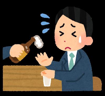 drink_geko[2]
