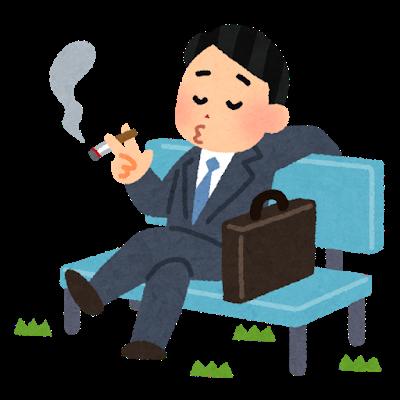 business_sabori[1]