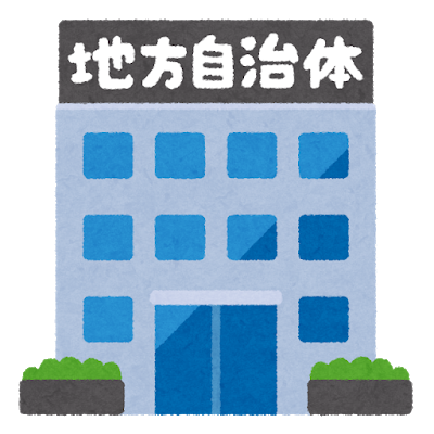 building_chihou_jichitai[1]