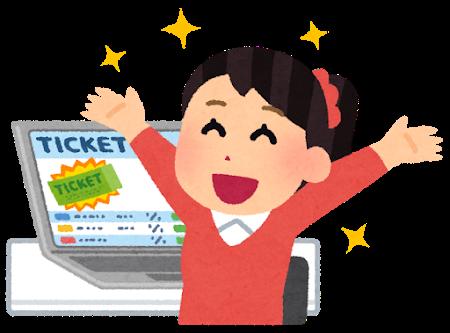 ticket_happy_woman[1]