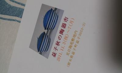 8bbd7fdb.jpg