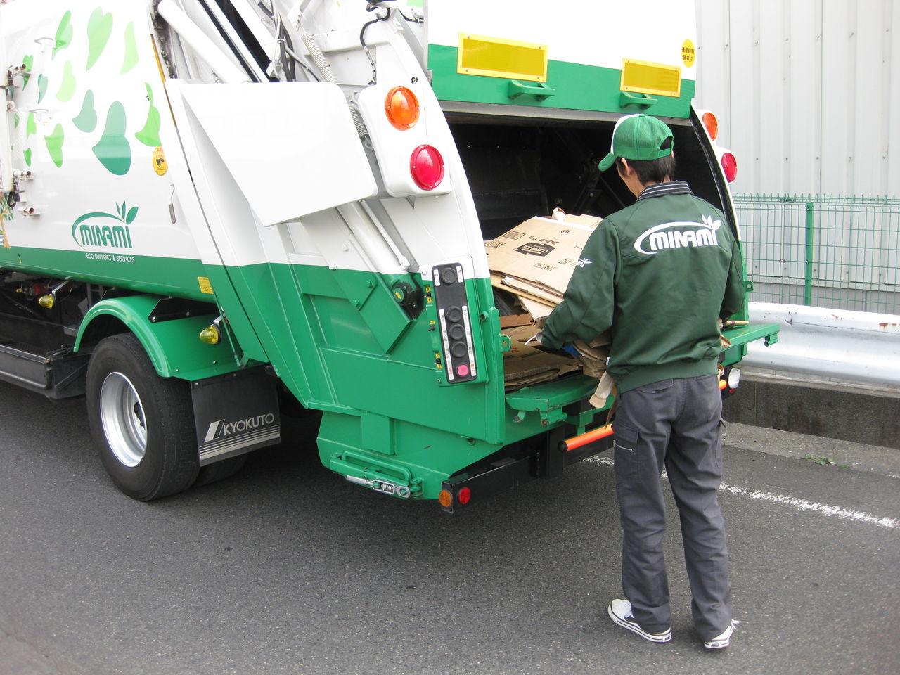バイト ゴミ 収集 【(株)札幌ダイカンサービス】ゴミ収集補助スタッフのアルバイト・バイトの求人情報