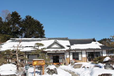 久々の大雪でした。