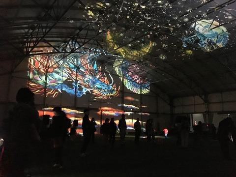 光の切り絵+小馬崎達也&パンゲアコンサート