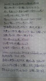 1bac35dd.jpg