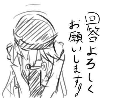 jpgminamoimg2