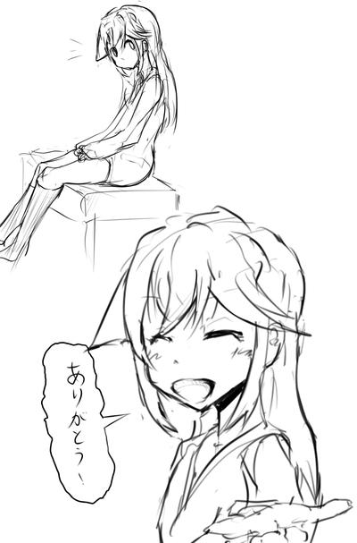 minakawa08261858