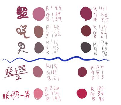 osoushiki_iei_frame2