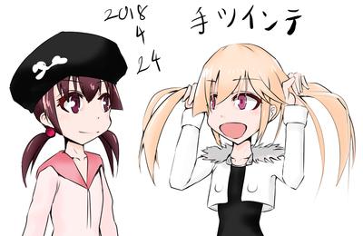 minakawa04242259