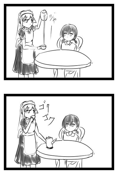 minakawa05102258