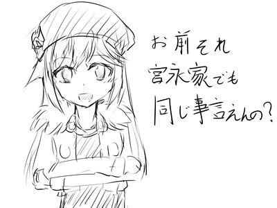 minakawa11152354