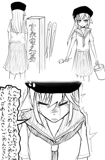 minakawa06220319