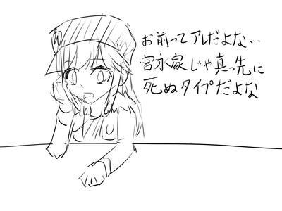 minakawa11160045
