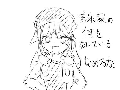 minakawa11160044