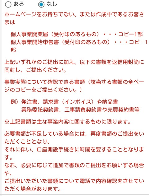 IMG_20171125_101011