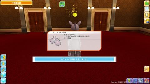 mm_2015_12_16_002822