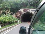 石・シーサートンネル