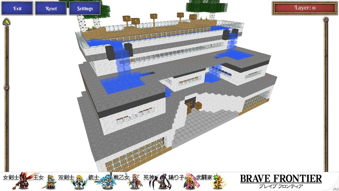 Minecraft】無料でかっこいい建築物の\u201c設計図\u201dが見れる神アプリ