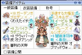 screenMimir009