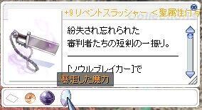 1F162E27-8622-40FD-BB2A-C6175EE8936B