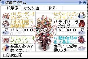 52A63842-4AAB-493C-92BD-FC7BE0402D85