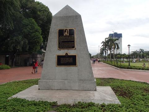 国民的英雄ホセ・リサールが処刑された場所―フィリピン・マニラ/リサール公園②