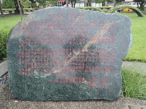 映画「KANO 1931海の向こうの甲子園」の舞台④―台湾・嘉義/国立嘉義大学