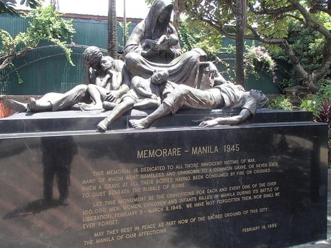 日本軍による占領支配の舞台となった要塞都市―フィリピン・マニラ/イントラムロス