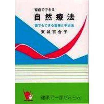kirarasizen_0005-0-00778