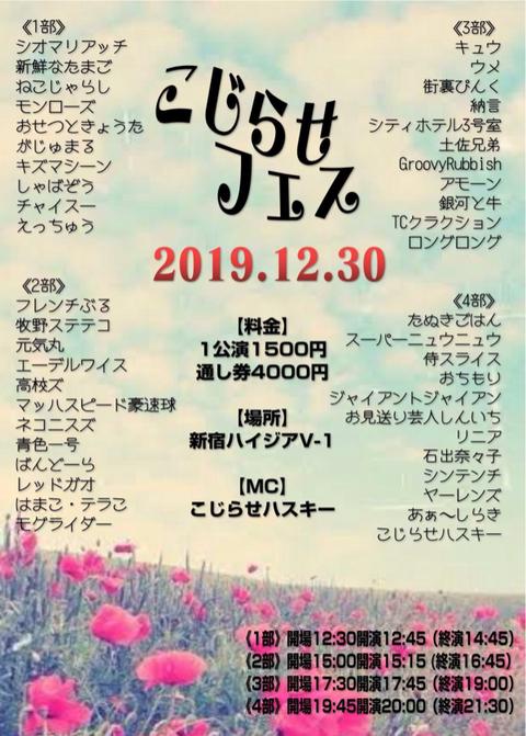 DFCAC138-E4A6-4830-87E1-37D47956D7EB