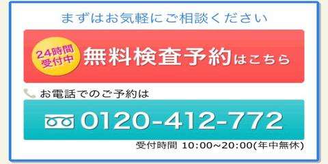 821F9F2A-E968-43E7-83FD-CB77D2928166