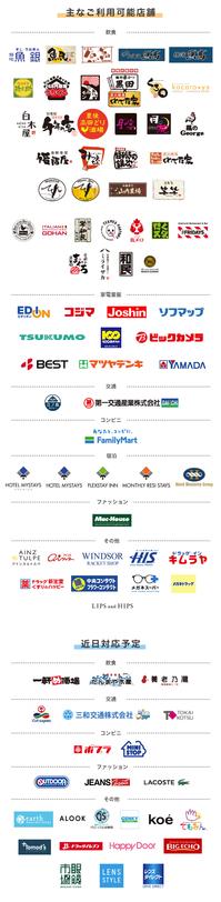 img_shop_logo