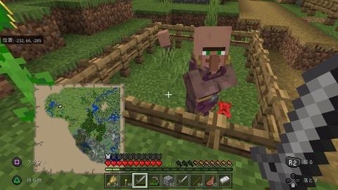 Minecraft_20201223203750