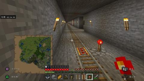 Minecraft_20201227223132